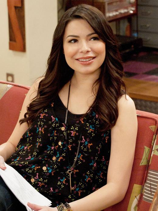 Miranda Keeps A Journal Image 1